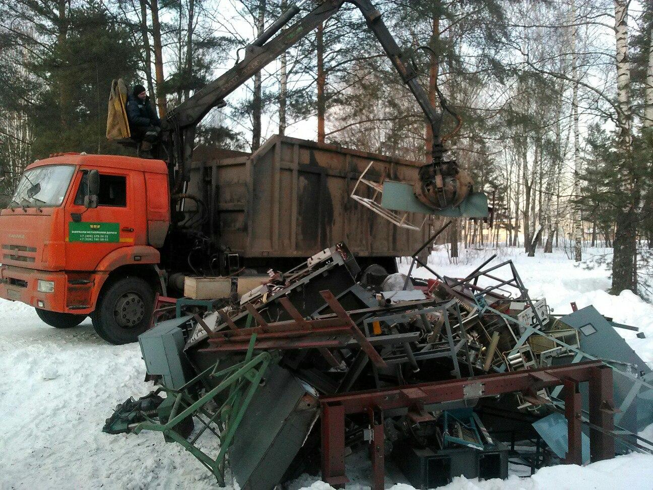 Вывоз металла в Москве